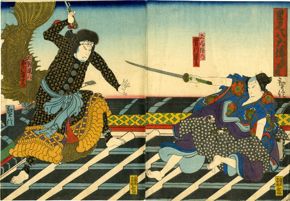 Erotic japanese woodcuts — photo 14