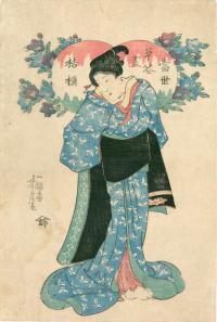 Shogun Gallery -- 703-883-3988