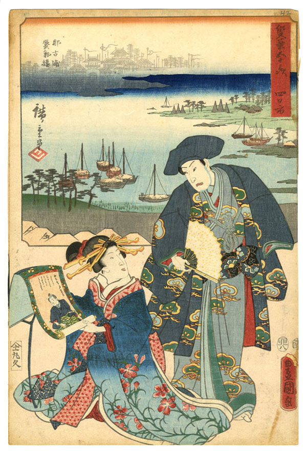 UKIYO-E Shogun Gallery - Fine Japanese Woodblock Prints & Mogul ...