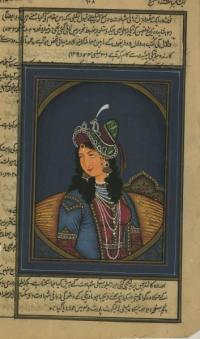 PORTRAIT OF A MAHARANI