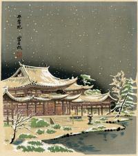SNOW SCENE AT BYODOIN TEMPLE AT UJI - JANUARY