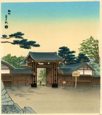 THE OLD KYOTO IMPERIAL PALACE GATE - SEPTEMBER
