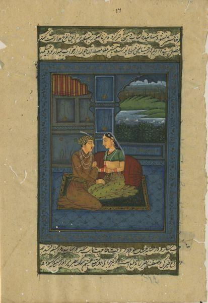 A PRINCE AND PRINCESS SEATED ON A CARPET