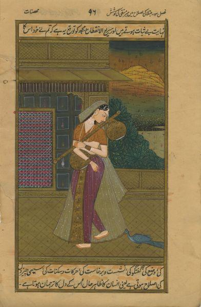 YOUNG GIRL WITH SITAR