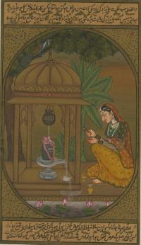 NOBLE WOMAN AT SHRINE