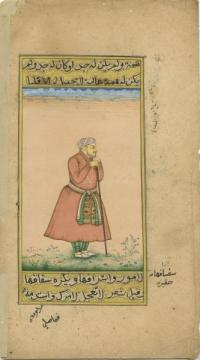 PORTRAIT OF NOBLEMAN WITH STAFF
