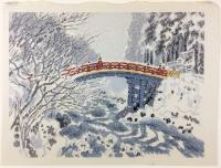 NIKKO THE SHINKYO BRIDGE IN WINTER SHRINE