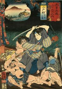 YOUNG SAMURAI MIDONO KOTAROU FIGHTS WITH DEMONS IN THE NIGHT