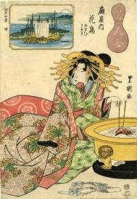 COURTESAN KACHO OF THE OGI-YA HOUSE SITTING BY A BRAZIER