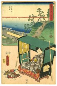 SHIRASUKA: MAN IN A HIRED PALANQUIN AND CRAWLING CHILD