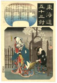 OKAZAKI: JORURI-HIME AND HER MAID STEALING OUT OF A GARDEN GATE