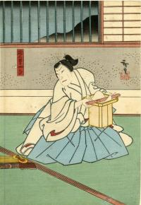 THE YOUTH ISOGAMI IN A SCENE FROM A KABUKI PLAY
