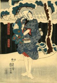KASUGA-YA TOKIJIRO STANDING IN SNOWY NIGHT HOLDING HIS DAUGHTER