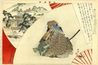 MINAMOTO NO YORIMASA'S DEFEAT AND DEATH AT THE BATTLE OF UJI