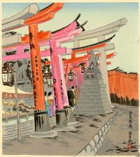 THE ANNUAL FESTIVAL OF THE FUSHIMI INARI - FEBRUARY