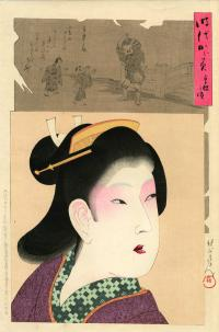 BEAUTY OF THE KYOHO ERA (1716-1736)