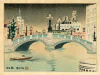 SNOWY NIGHT AT BRIDGE SCENE