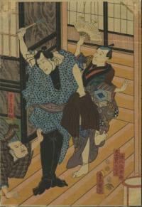 ACTORS IN SCENE FROM KABUKI PLAY