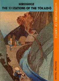 HIROSHIGE, MASTERWORKS OF UKIYO-E, THE 53 STATIONS OF THE TOKAID