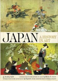 JAPAN A HISTORY IN ART