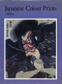 Japanese Prints: Japanese Print Dealers