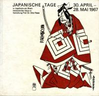 JAPAN ISCHE TAGE (JAPANESE DAYS)