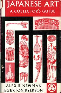 JAPANESE ART  A COLLECTOR'S GUIDE