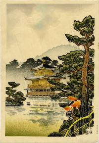 GOLDEN PAVILION IN RAIN