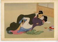 A COUPLE IN ROOM SEPARATED BY FUSUMA (SLIDING DOOR ROOM PART