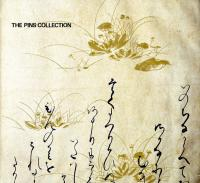 THE PINS COLLECTION CHINESE AND JAPANESE PAINTINGS AND PRINTS