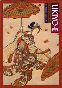 UKIYO-E: GREAT JAPANESE ART