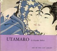 UTAMARO, ART OF THE EAST LIBRARY