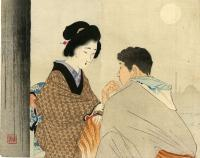 WOMAN OFFERING COMFORT TO A YOUNG MAN