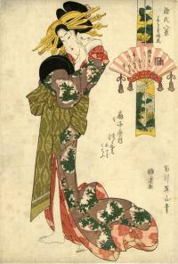 COURTESAN TSUKASA OF THE SENSUYA HOUSE