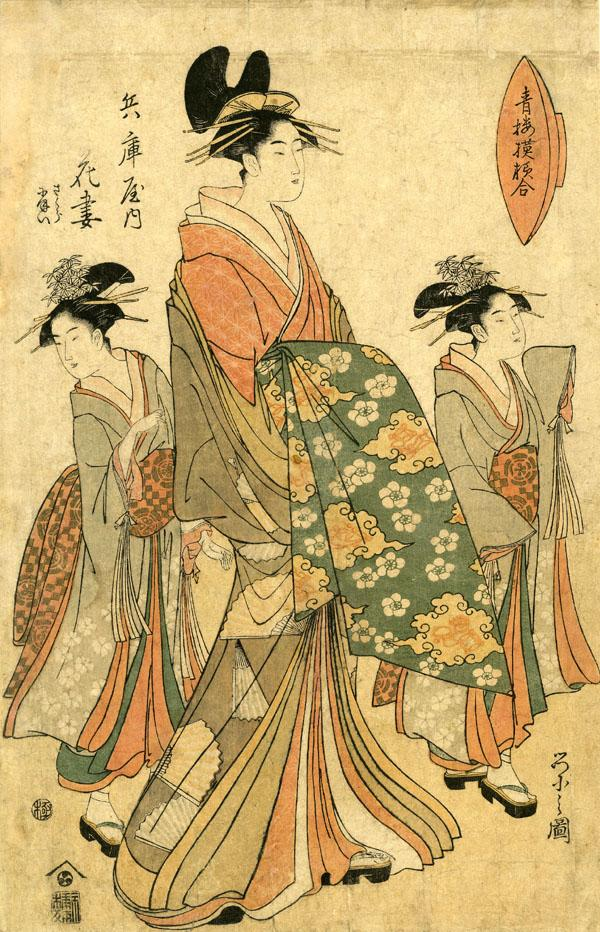 "AN OIRAN ""HANAZUMA"" (FLOWERY WIFE) AT THE HOUSE OF HYOGOYA"