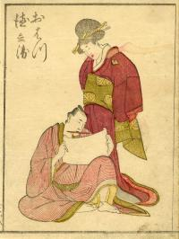 OHATSU (STANDING) AND HER LOVER
