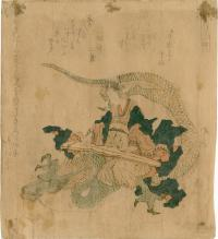KOTO PLAYING ON DRAGON