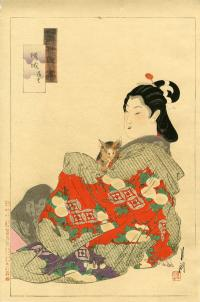 YOUNG BEAUTY AND CAT