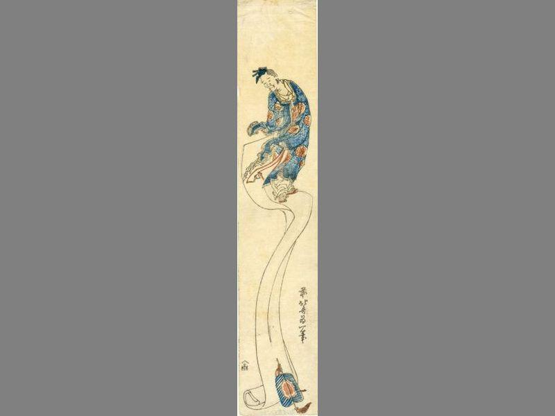 THE SENIN BUSHISHI ASCENDING TO HEAVEN ON AN OPEN SCROLL