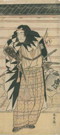 ICHIKAWA EBIZO AS OBOSHI YURANASUKE, LEADER OF THE 47 RONIN