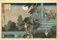 YOSHITSUNE'S FIGHT WITH BONZE TANKAI AT TEH GOJO TEMPLE