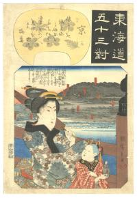 KYO: WOMAN AND CHILD ON THE SANJO BRIDGE IN KYOTO
