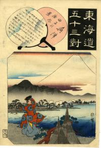 OKITSU: THE POET YAMABE NO AKAHITO BY THE TAGO BAY