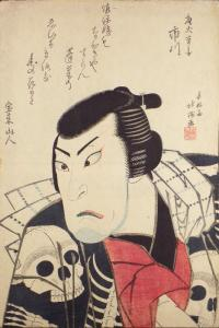 "ICHIKAWA EBIJURO I IN THE ROLE OF "" TOKEN JUBEI"""