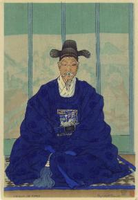 THE SCHOLAR, KOREA