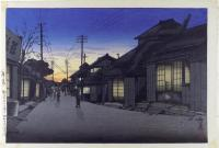 TWILIGHT ON IMAMIYA STREET, CHOSHI