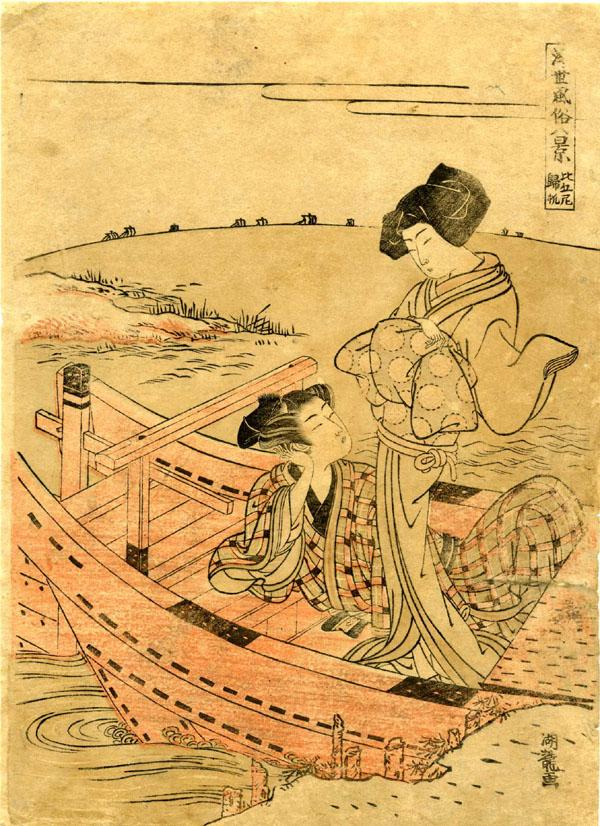 TWO COURTESANS VISIT ON A PLEASURE BOAT
