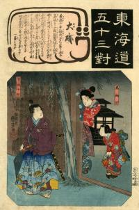 OISO: SOGA JURO AND HIS MISTRESS TORA-GOZEN WITH HER LITTLE MAID