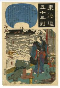 GOYU: SCHOLAR YAMAMOTO KANSUTEE AND HIS MOTHER VISITED BY TAKEDA