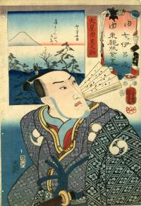 LORD ASANO: THE LEADER OF THE 47 RONIN